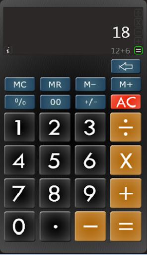 MyCalc Calculator精美的计算器
