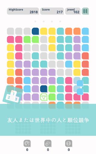 玩免費解謎APP|下載10 LINE パズル app不用錢|硬是要APP