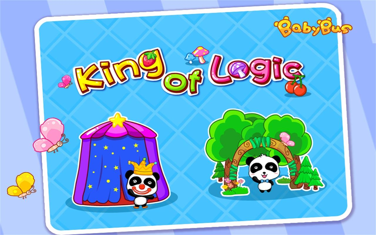 King of Logic by BabyBus - screenshot
