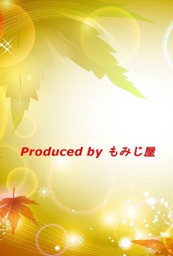 なるほど!漢字クイズ!「鳥」