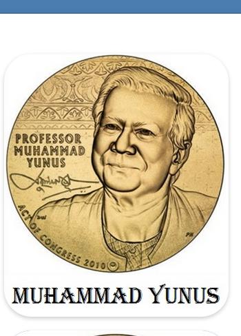 Dr. Yunus Microcredit