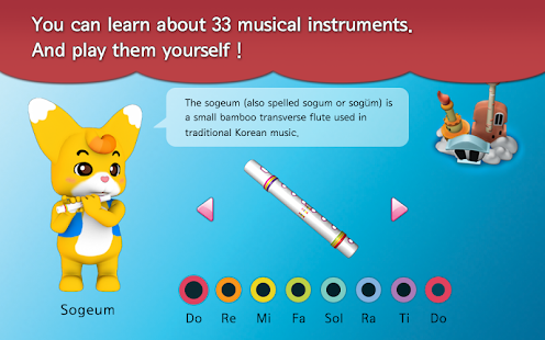 "Let's play with DingDong!"", the BEST android musical app for kids!"