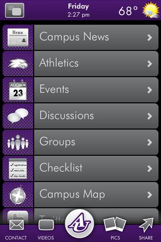 Asbury University - screenshot