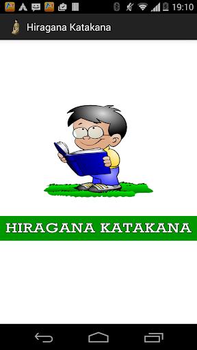 Hiragana Katakana Japanese