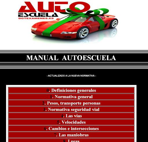 【免費教育App】AUTOESCUELA APP CON TESTS-APP點子