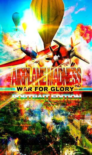 飞机MADNESS战争荣耀p无赛车游戏