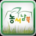 농서남북 icon