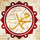99 Salat & Salam, Asmaul Husna icon