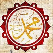 99 Salat & Salam, Asmaul Husna