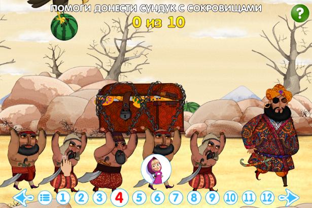 Машины Сказки: Али-баба screenshot