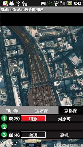 StationOnMap阪急梅田駅