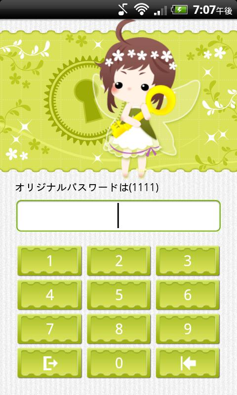 Fairy App Lock- screenshot