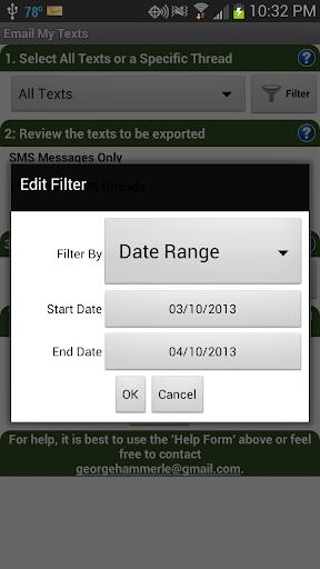 【免費通訊App】Email My Texts-APP點子