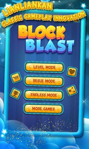 方塊爆破 Block Blast Mania