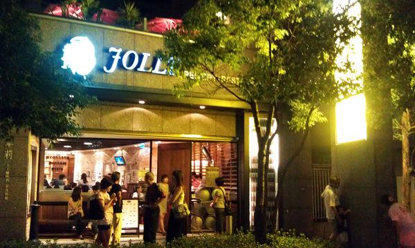 內湖‧JOLLY卓莉泰食餐廳 Brewery + Restaurant