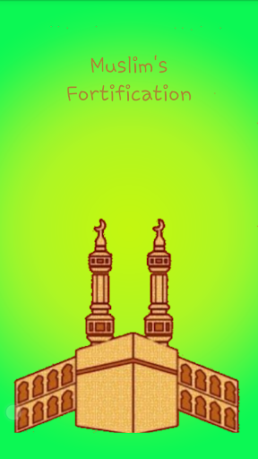 Muslim Fortification