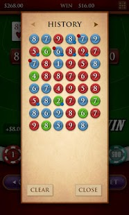 Baccarat Royale- screenshot thumbnail