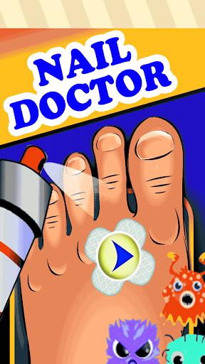 足の小博士