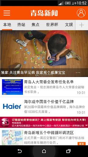 Yahoo新聞-香港即時焦點:在App Store 上的App - iTunes
