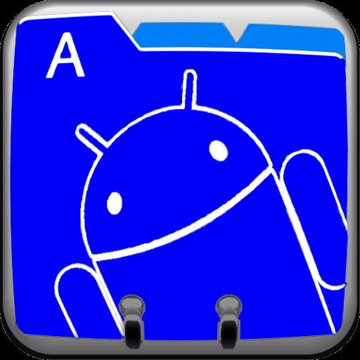 おかしいコンタクト着メロ 個人化 App LOGO-硬是要APP