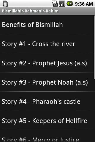 Bismillahir-Rahmanir-Rahim - screenshot