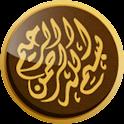 DigiQuran icon