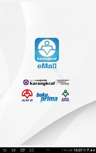 eMall