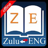 Zulu Dictionary