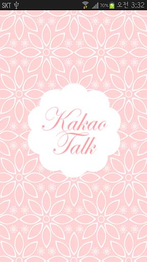 KakaoTalk主題,粉红色花蕾絲主題