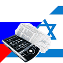 Hebrew Russian Dictionary icon