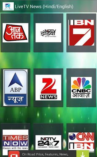 LiveTv News India