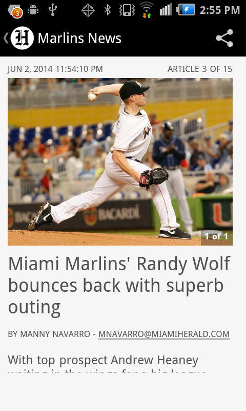 Marlins Baseball- screenshot