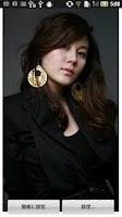Screenshot of Kim Ha-neul Live Wallpaper