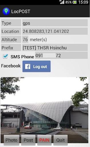 Sms bomb iphone app download - Karting Club Los Santos
