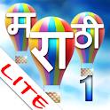 Marathi Lessons 1-Lite logo