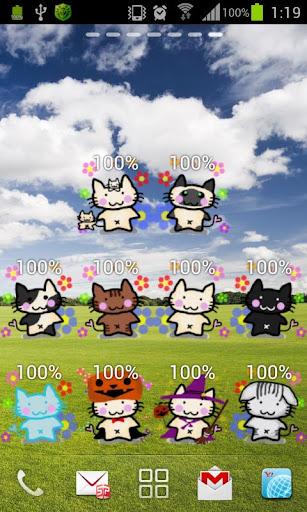 Heso猫バッテリーDX