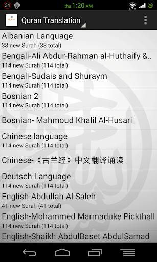 Quran Mp3 38 Languages