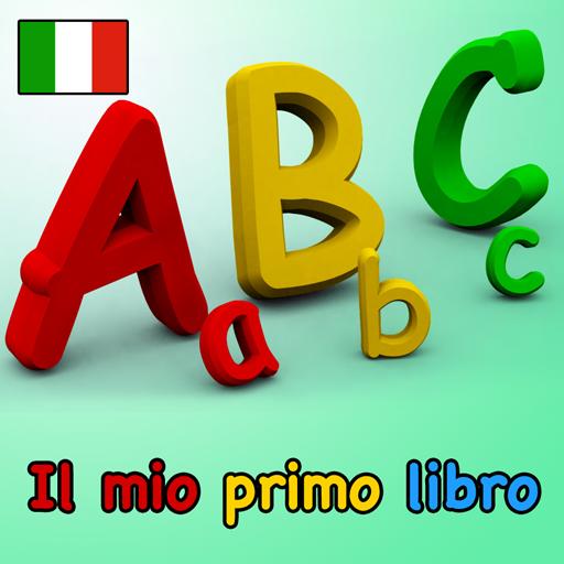 Il mio primo libro di alfabeti