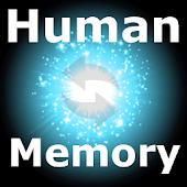 HumanMemory 【記憶力測定ゲーム・脳トレ】