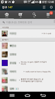 Screenshot of Kakao Talk Chic Theme