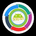 اندرويد تايم - Android Time icon