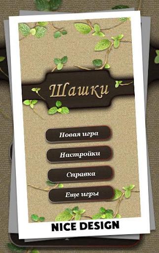 App手機遊戲五款近期遊戲大作推薦- 遊戲魔人
