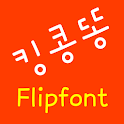 NeoKingkongdung KoreanFlipFont logo