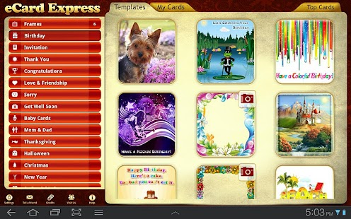 eCard Express HD- screenshot thumbnail