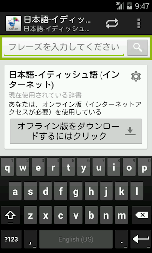 WMD_iPhone 簡易版(New) - SanDisk