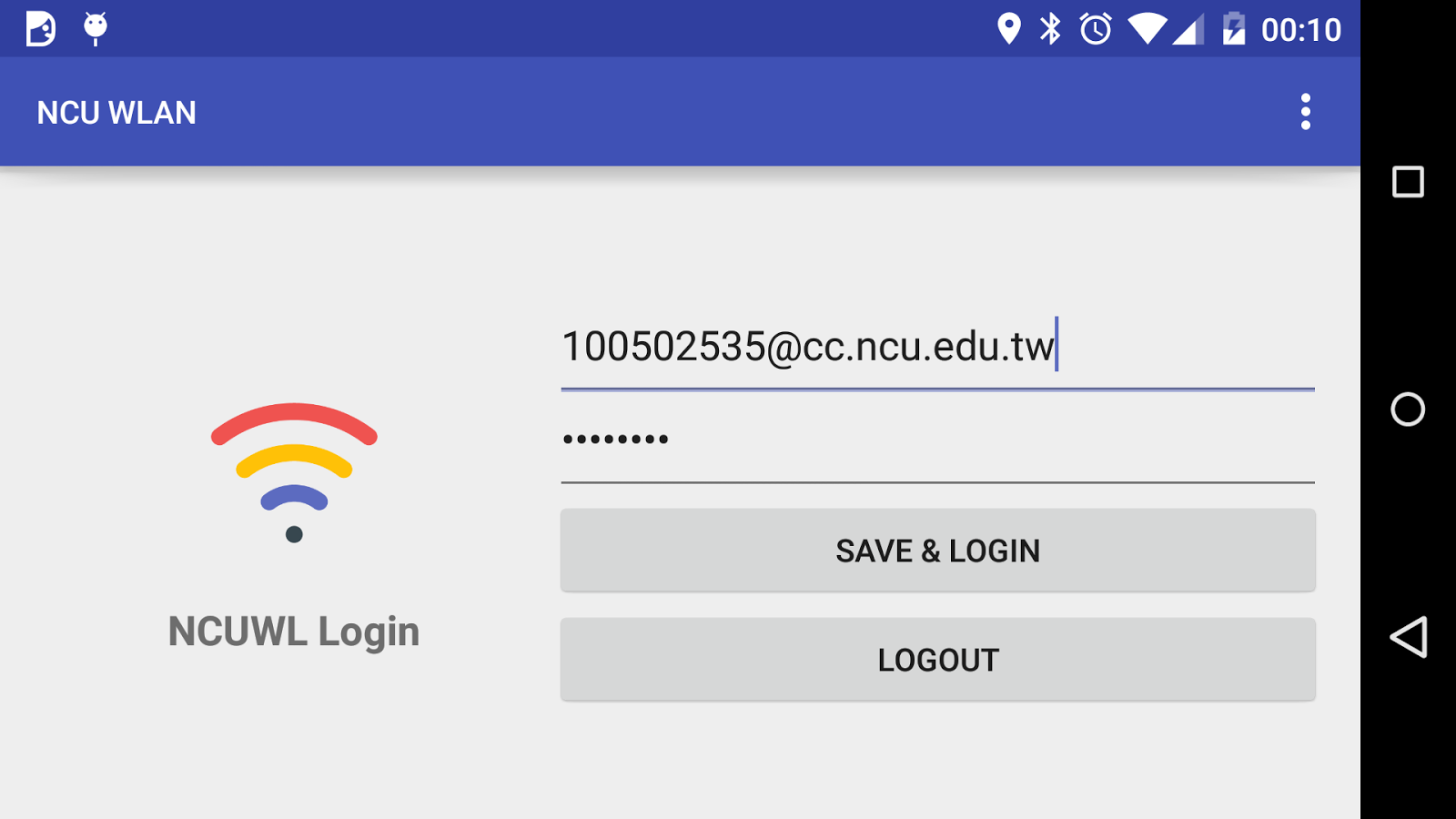 NCU WLAN Auto Login- screenshot