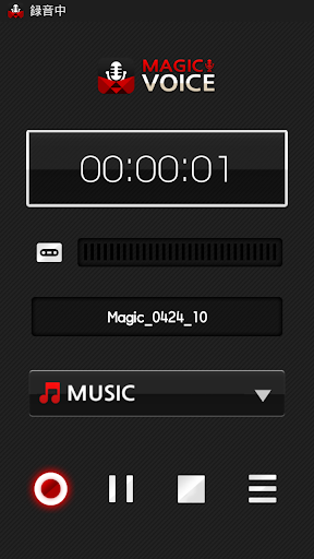 マジックボイスレコーダー正式版