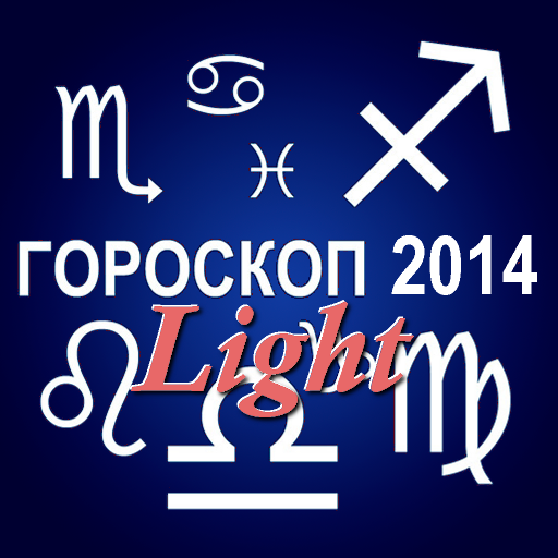 Гороскоп на 2014 год