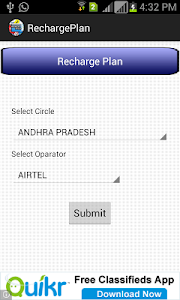 Recharge Plan screenshot 6