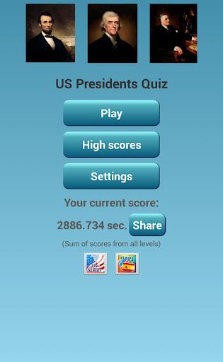 美國總統測驗